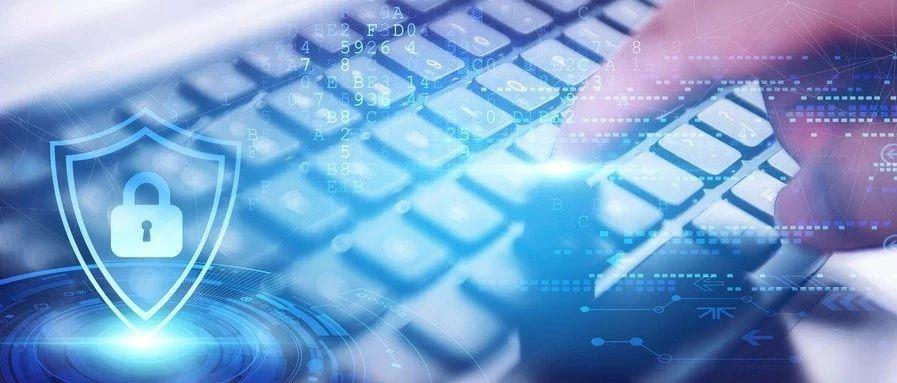 深信服云盾为世界人工智能大会网站保驾护航