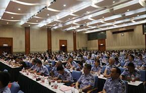 等保宣贯在安徽 | 众权威专家共话等保2.0合规建设