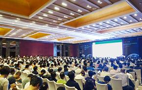 等保宣贯在北京 | 超万人共同观看等级保护2.0权威解读