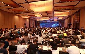 等保宣贯在湖南 | 行业专家权威解读,引领前沿探讨