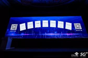 深信服签约中国联通,合作构建5G产业新生态