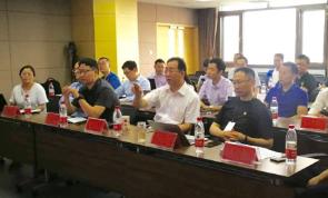 深信服下一代防火墙等级保护2.0标准指标等级化能力认定技术研讨会在京召开